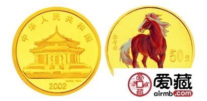 生肖马年彩色金币