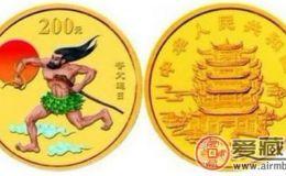 2002夸父追日金币的市场价值