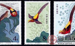T字邮票 T35 金鸡