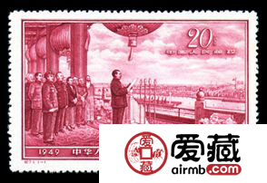 纪念邮票 纪71 中华人民共和国成立十周年(第五组)