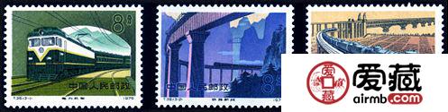 T字邮票 T36 铁路建设