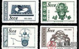 特种邮票 特7 伟大的祖国——古代文明(第四组)