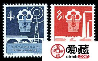 纪念邮票 纪73 全国工业交通展览会