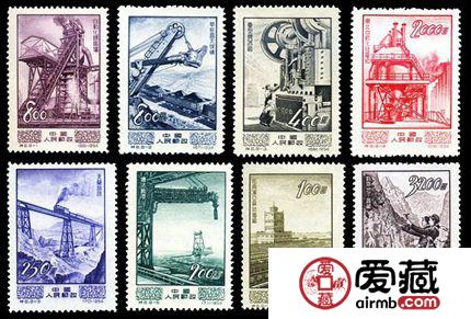 特种邮票 特8 经济建设