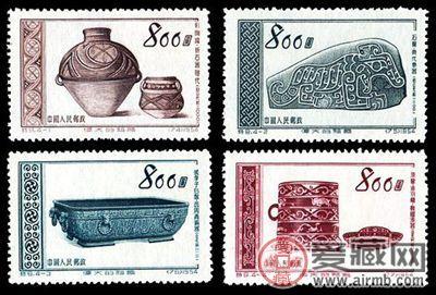 特种邮票 特9 伟大的祖国——古代文物(第五组)