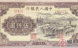 珍品票样收藏:5000元绵羊