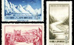 特种邮票 特14 康藏、青藏公路