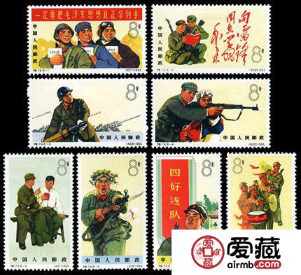 特种邮票 特74 中国激情电影解放军
