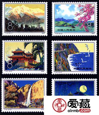 T字邮票 T42 台湾风光