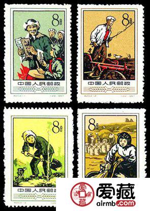 特种邮票 特20 农业合作化