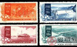 特种邮票 特19 治理黄河