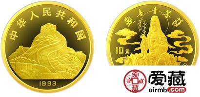 1993版观音纪念金币:1/10盎司