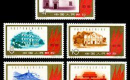 纪念邮票 纪88 中国共产党成立四十周年
