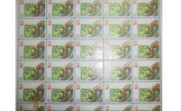 2000年澳门生肖龙整版邮票行情