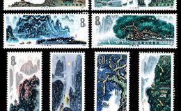 T字邮票 T53 桂林山水