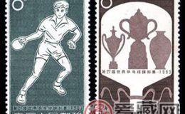纪念邮票  纪99 第27届世界乒乓球锦标赛