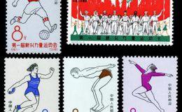 纪念邮票  纪100 第一届新兴力量运动会