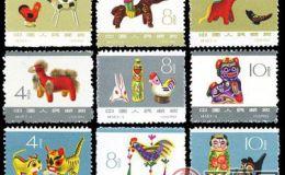 特种邮票 特58 民间玩具