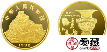 中国古代科技发明发现第(1)组纪念激情乱伦:铸铜术