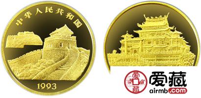 台湾风光第(2)组纪念激情乱伦:指南宫