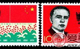 纪念邮票 纪108 庆祝阿尔巴尼亚解放二十周年
