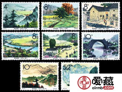 特种邮票 特73 革命摇篮——井冈山