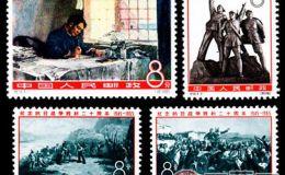 纪念邮票 纪115 纪念抗日战争胜利二十周年