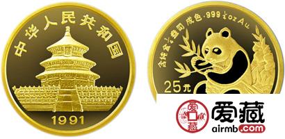 1991年版1/4盎司熊猫激情乱伦
