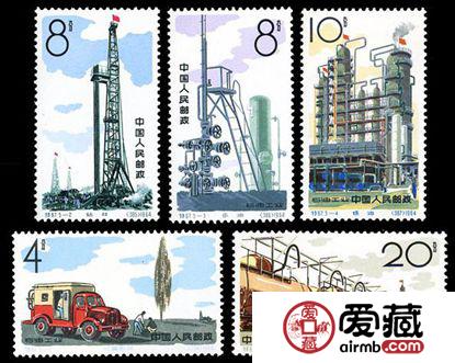 特种邮票 特67 石油工业