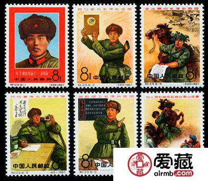 纪念邮票 纪123 毛主席的好战士——刘英俊