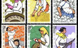 特種郵票 特64 人民公社女社員