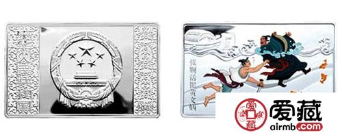 《水浒传》彩色金银纪念币(第1组)5盎司长方形彩色银质纪念币