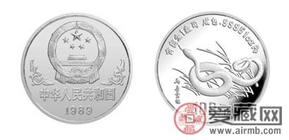 中国已巳(蛇)年生肖铂币