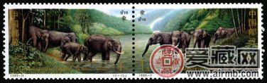 纪念邮票 1995-11 《中泰建交20周年》纪念邮票(与泰国联合发行