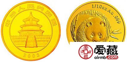 2003版熊猫金币(普)