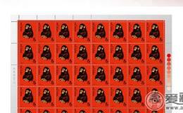 首轮生肖金猴大版票有着很高的收藏价值