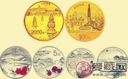 剖析西湖金银币纪念币的价值