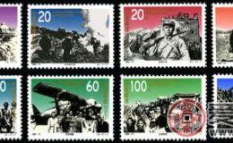 纪念邮票 1995-17 《抗日战争及世界反法西斯战争胜利50周年》纪