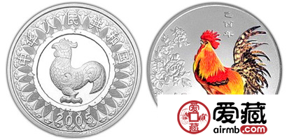 2005中国乙酉(鸡)年金银纪念币1盎司圆形银质彩色纪念币