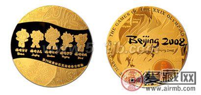 京奧運會吉祥物5公斤紀念金章