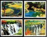 特种邮票 1998-6 《九寨沟》特种邮票、小型张