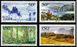 特种邮票1998-13 《神农架》特种邮票