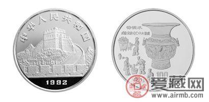 中国古代科技发明发现第1组纪念铂币:铸铜术