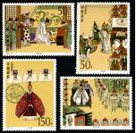 特種郵票 1998-18 中國古典文學名著《三國演義》(第五組)特種