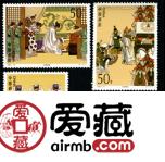 特种邮票 1998-18 中国古典文学名著《三国演义》(第五组)特种