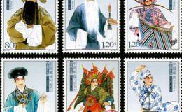 特种邮票 2007-5 《京剧生角》特种邮票