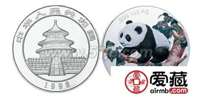 1998版熊猫彩色银币1盎司10元