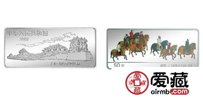 中国古代名画系列彩色银币:虢国夫人游春图
