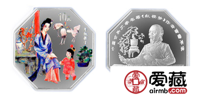 中国古典文学《红楼梦》第(1)组彩色银币:李纨教子