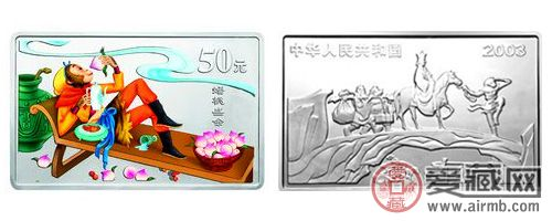中国古典文学名著:《西游记》彩色金银纪念币(第1组)5盎司长方形